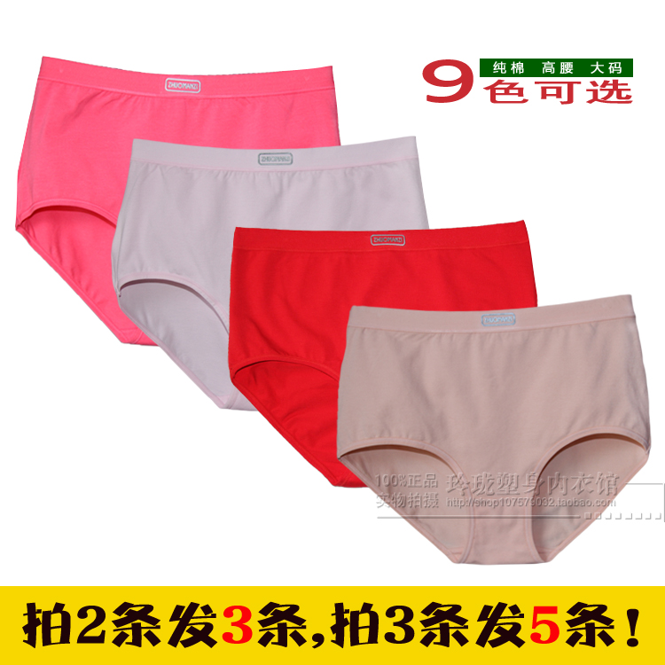 Benmingnian red underwear female rat pure cotton big red large size middle-aged and elderly mother fat mm rat year high waist cotton