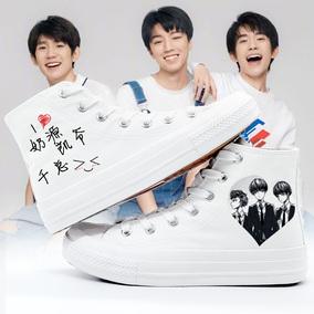 Tfboys同款鞋子卡通Q版易烊千玺王源王俊凯签名帆布鞋女学生板鞋
