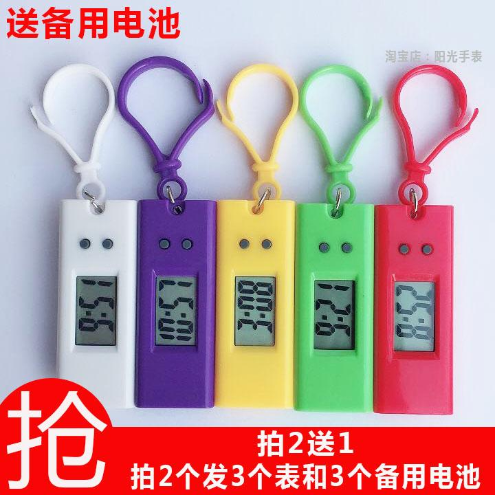 学生考试电子手表男女礼品小挂表电子表钥匙扣背包挂表车载电子表