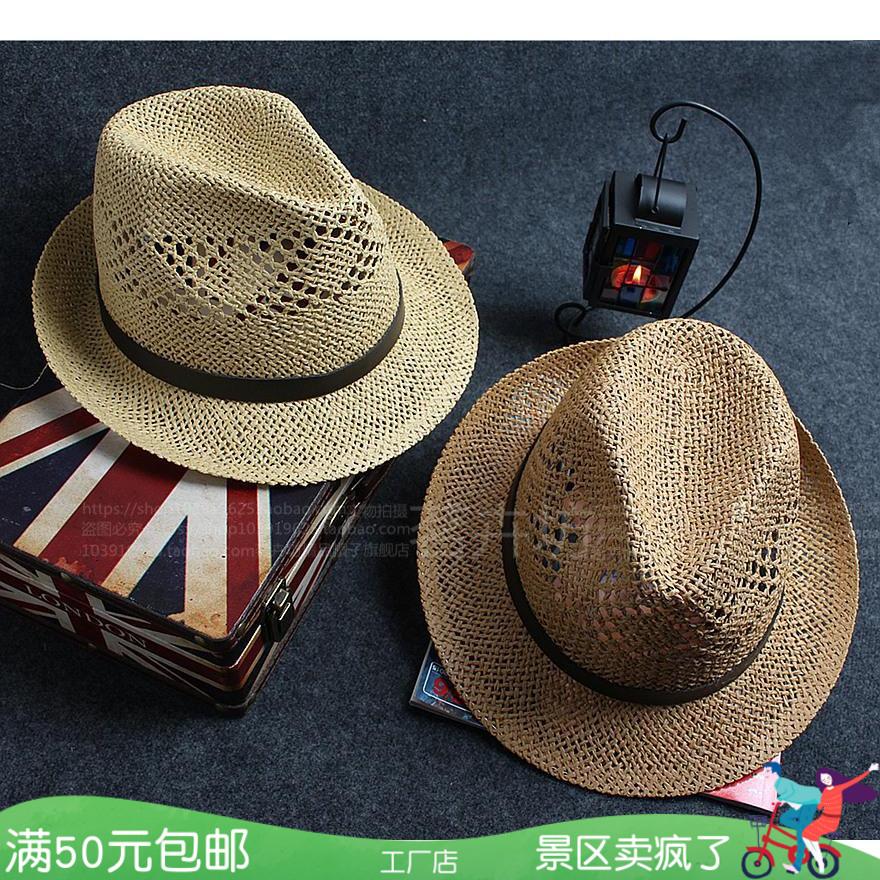 Шляпы для женщин Артикул 528763367071