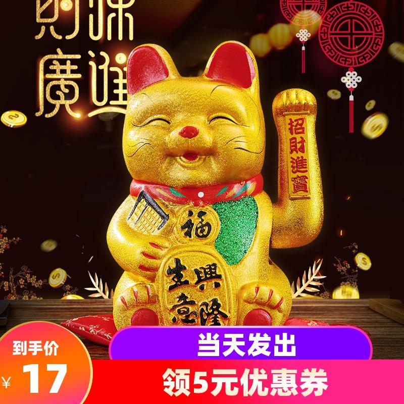 招财猫摆件摇手开业新店家居送礼陶瓷猫7-15寸大号陶瓷可爱笑脸猫
