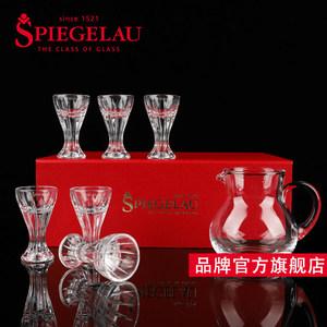 领10元券购买德国spiegelau进口水晶小号烈酒杯