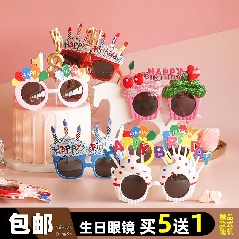 网红小红书儿童生日节日派对眼镜小朋友卡通个性拍照道具装饰头箍