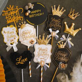 烘焙蛋糕装饰欧式烫金皇冠白金插牌