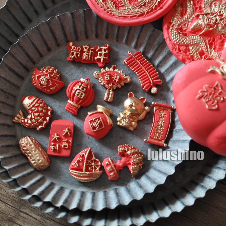 定制款 翻糖硅胶 双喜中国风龙凤呈祥 恭喜发财 新年造型