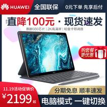 超薄高清安卓游戏智能平板电脑wifi英寸9.6高清iPlay9酷比魔方