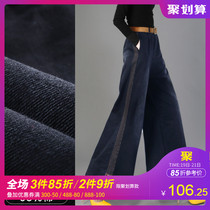 Autumn Winter Velvet jeans female wide-legged trousers high waist loose straight pants large size thin thickened horn broad-legged trousers