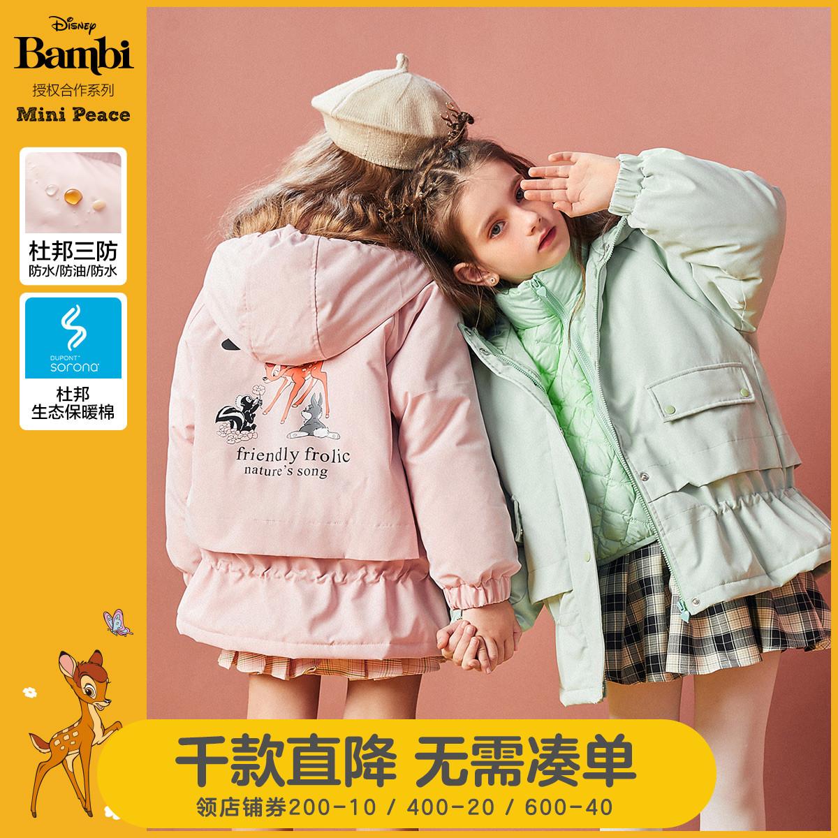 【小鹿斑比】太平鸟童装女童羽绒服中长款2020洋气儿童外套冲锋衣