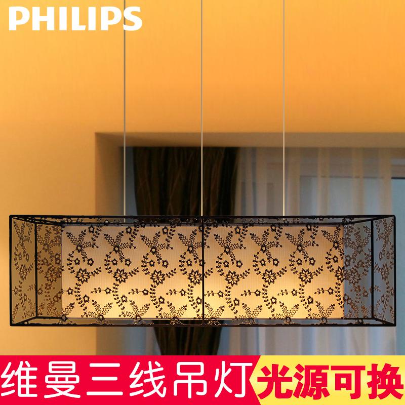 飞利浦创意餐厅酒店书房维曼黑色蕾丝时尚简约三线吊灯黑色QPG321