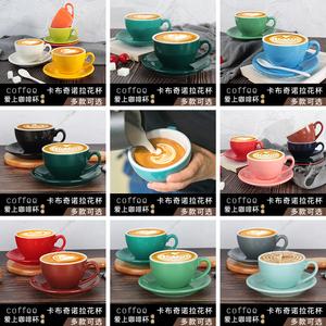 欧式卡布奇诺咖啡杯陶瓷拉花拿铁咖啡杯碟勺套装拿铁杯定制220ml