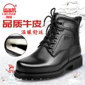 3513巡洋舰军靴男冬季保暖加绒特种兵皮靴高帮鞋皮潮流男靴子战靴