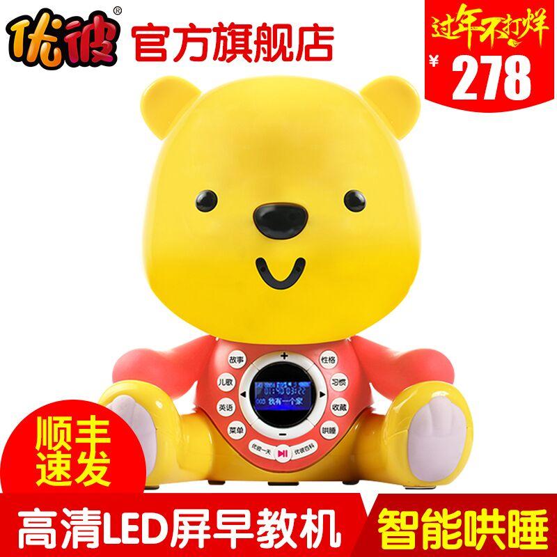Отлично другой еэк машина медвежата неправильная дробь история машины ребенок игрушка ребенок успокаивать музыка игрок перезаряжаемые скачать