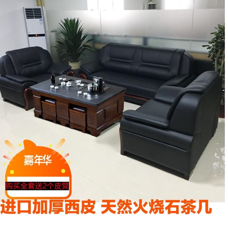 办公沙发茶几组合套装简约现代接待室会客区西真皮三人位商务沙发