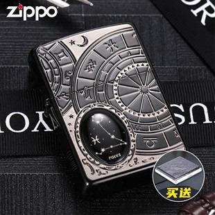 zippo打火机正版原装正品收藏级限量12星座防风打火机  定制刻字