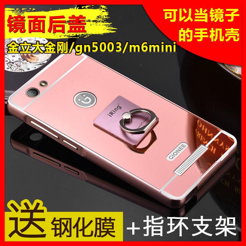 金立大金剛GN5003手機殼m6mini金屬邊框5.3寸保護套防摔外殼