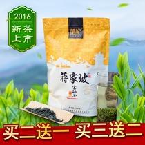 50g清香型高山茶四月茶侬雀舌绿茶毛尖嫩芽茶叶元19.9拍下