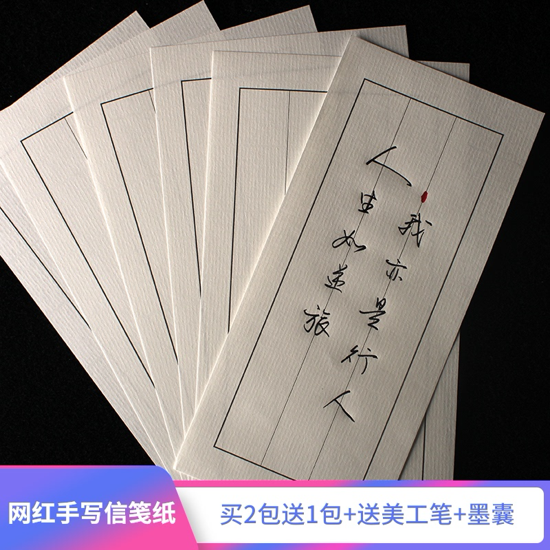 Канцелярия для каллиграфии Артикул 591359804502
