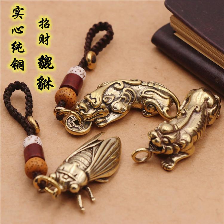 纯铜黄铜貔貅钥匙扣高档汽车钥匙挂件平安招财转运男女士创意手工