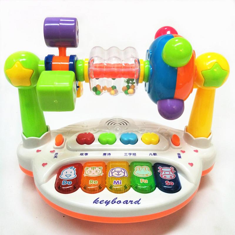 0-1-3岁益智男孩女孩玩具新生婴儿宝宝转台摇铃0-3-4-6-8-12个月