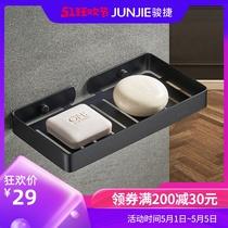 免打孔瀝水肥皂盒香皂架置物架托盤不銹鋼肥皂架香皂盒304衛生間