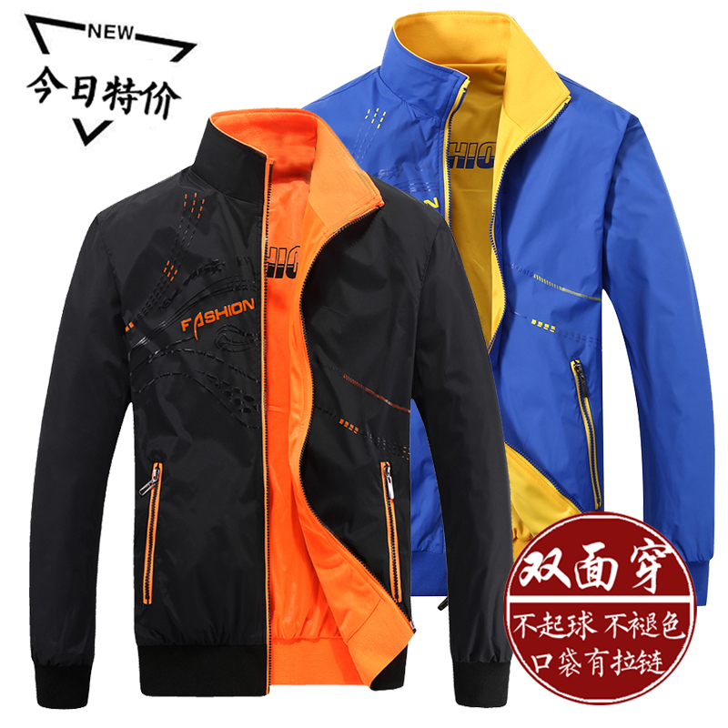Youth mens double-sided wear coat spring and autumn new double-sided wear jacket sports leisure collar coat plus large size