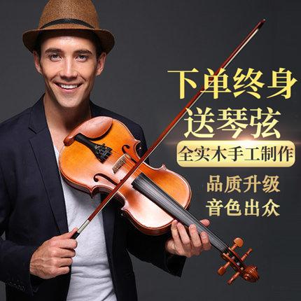 台氏手工实木初学者小提琴成人儿童考级专业级小提琴入门演奏乐器