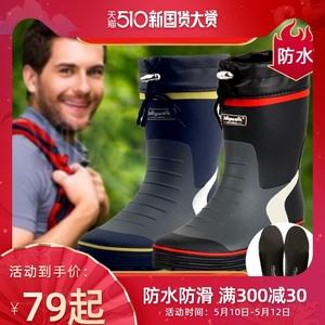 时尚春夏男士钓鱼中筒高筒防水胶鞋