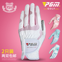Two pairs! PGM Golf Gloves Lady Anti-skid cloth gloves around hands sunscreen breathable