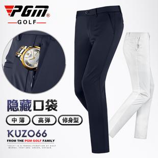 服装 休闲运动球裤 夏季 PGM 带拉链首饰袋 子男装 薄款 长裤 高尔夫裤