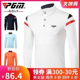 PGM 高尔夫服装 男士长袖t恤 golf衣服 秋冬款男装 速干球衣图片
