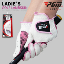 (Ultra low Price) PGM Authentic Golf Gloves women wear anti-skid sheepskin protection of the hands cover