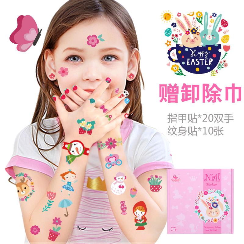 儿童纹身指甲贴 宝宝粘贴纸画 安全无毒女孩防水粉色公主生日礼物