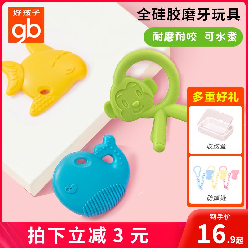 Игрушки для прорезывания зубов / Детские зубные щетки Артикул 533036549073