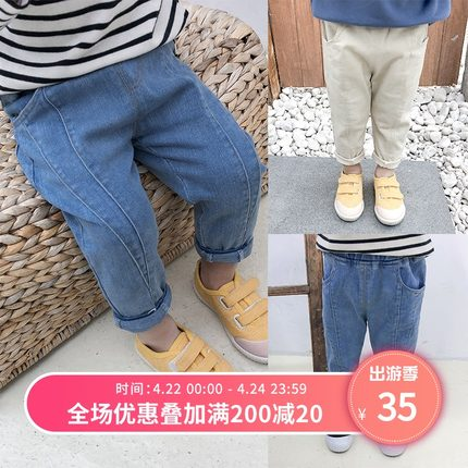 棉小班 男宝宝牛仔裤1-3岁儿童帅气百搭长裤男童时尚韩版休闲裤