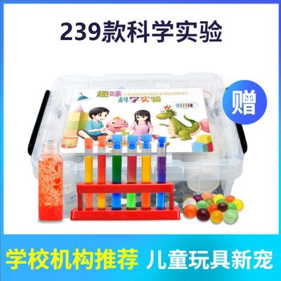 儿童生日礼物男孩10岁益智实用玩具女6-7-8-9-12岁小学生六一礼物