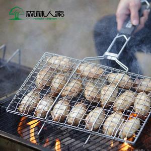 森林人家烧烤用具烤鱼夹子烧烤夹板网家用烤鱼夹工具烤鱼网夹配件