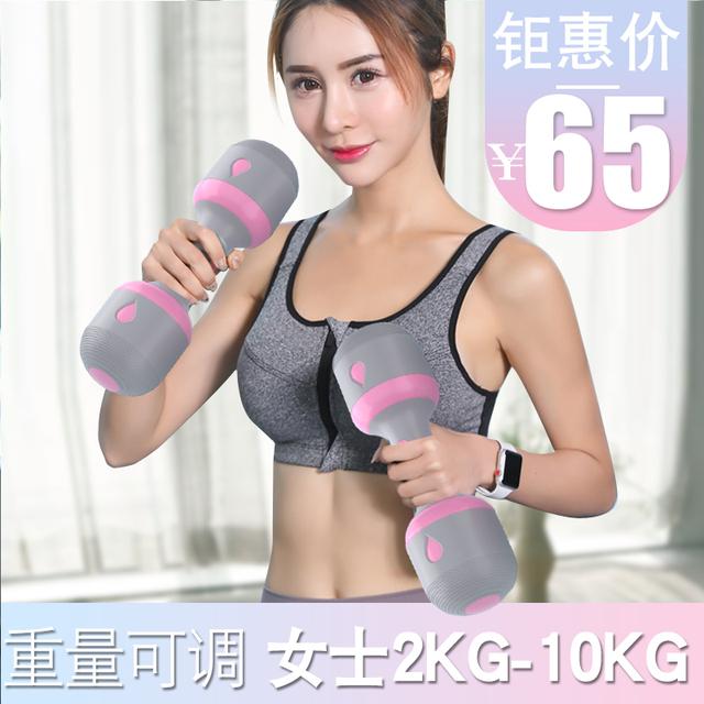 哑铃女士健身器材女性家用可调节重量小哑铃减肥瘦手臂儿童亚杠铃
