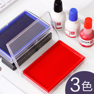得力方形印台红色蓝色黑色快干印泥小印盒速干大号印章印尼长方形原子印油套装便携小号海绵9864办公财会用品