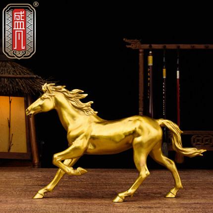盛凡 纯铜马摆件马到成功家居风水装饰品办公室招财工艺品铜马