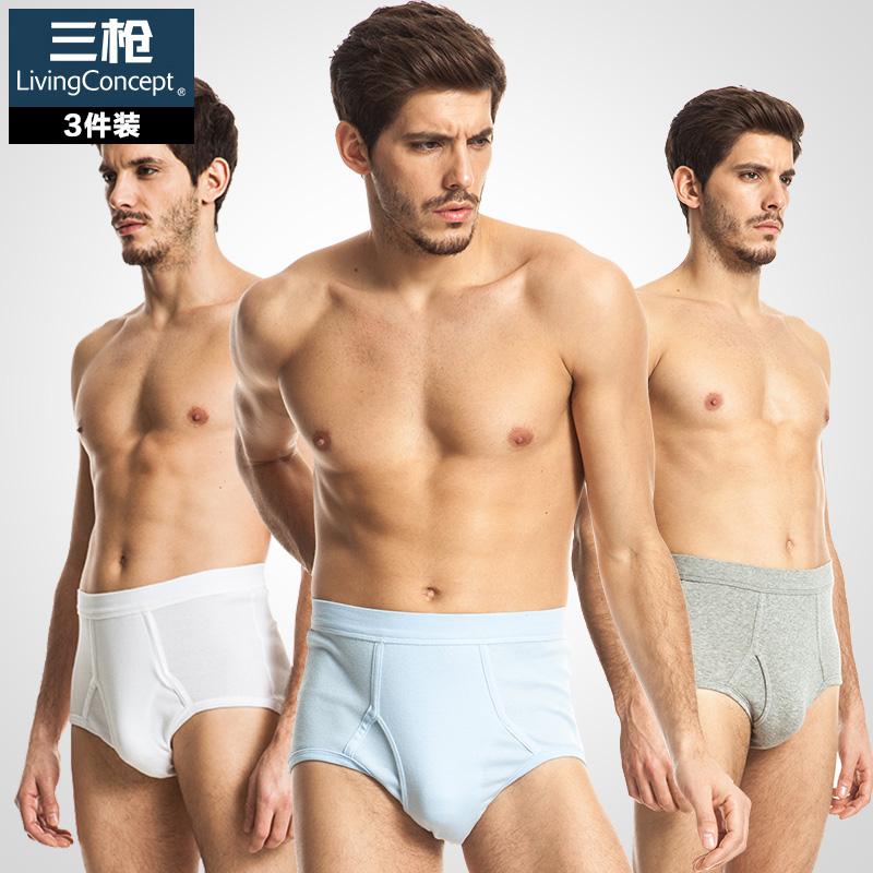 三枪内裤男白色纯棉中老年高腰宽松裤头全棉红色本命年男士三角裤