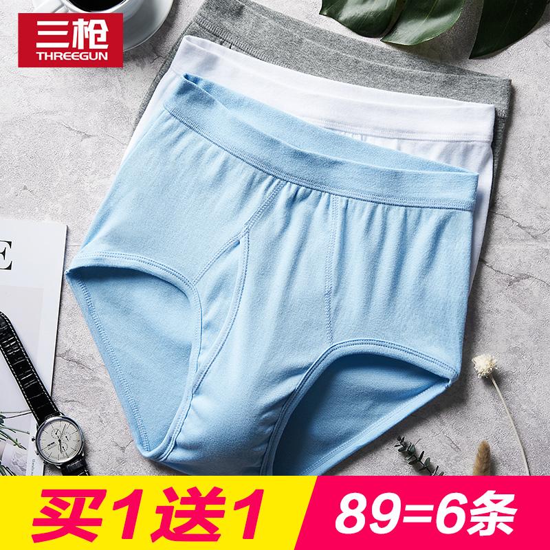 6件装三枪内裤男爸爸薄款高腰宽松短裤大码裤头全棉男士三角裤