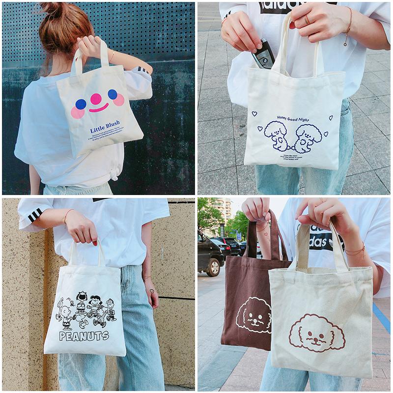 帆布包女ins文藝清新日韓手提百搭學生手拎書袋子大容量單肩背包