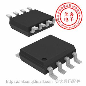 FDS8449-F085【MOSFET N-CH 40V 7.6A 8-SOIC】