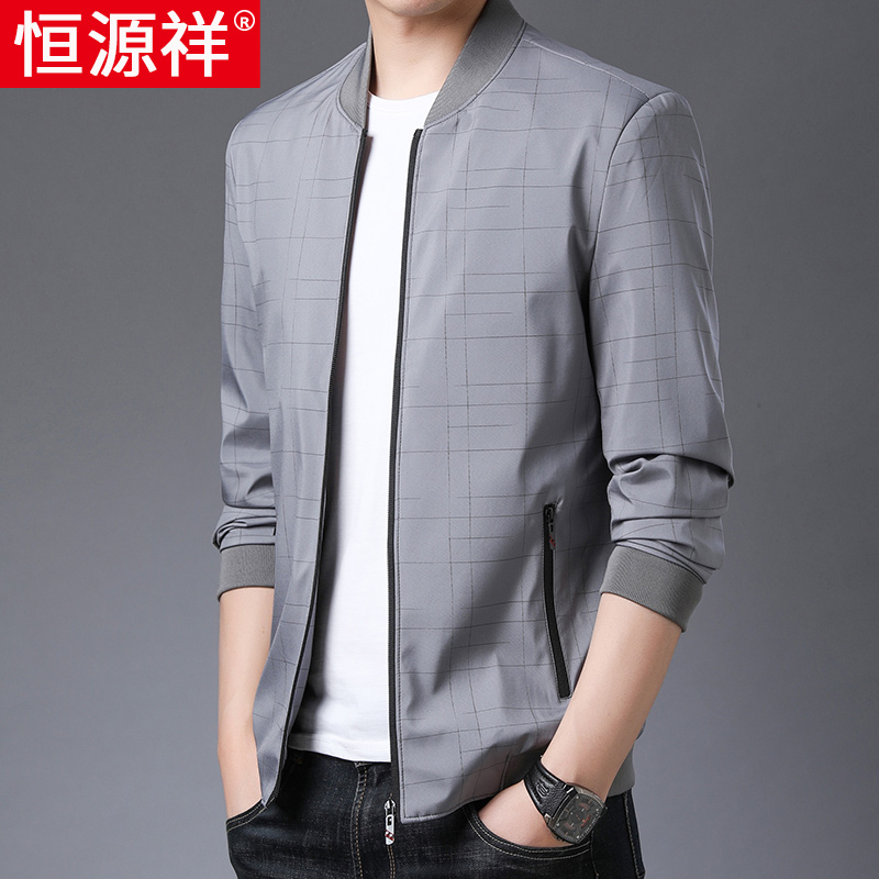 Hengyuanxiang spring and autumn new men's jacket jacket casual bomber thin top youth men's fashion coat