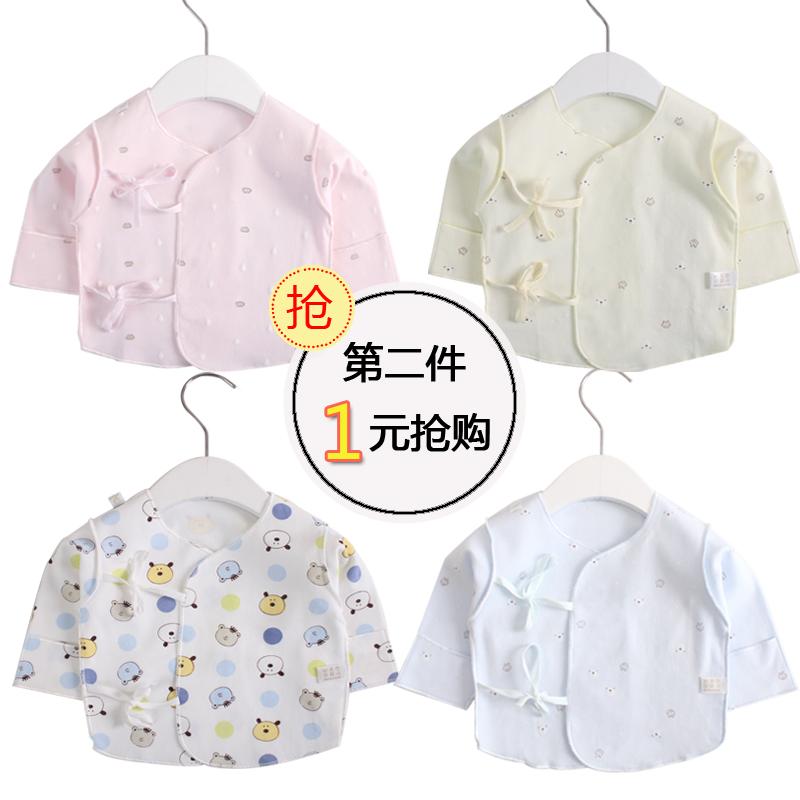 新生儿0-3个月半背上衣服纯棉初生婴儿长袖保暖内衣宝宝薄和尚服