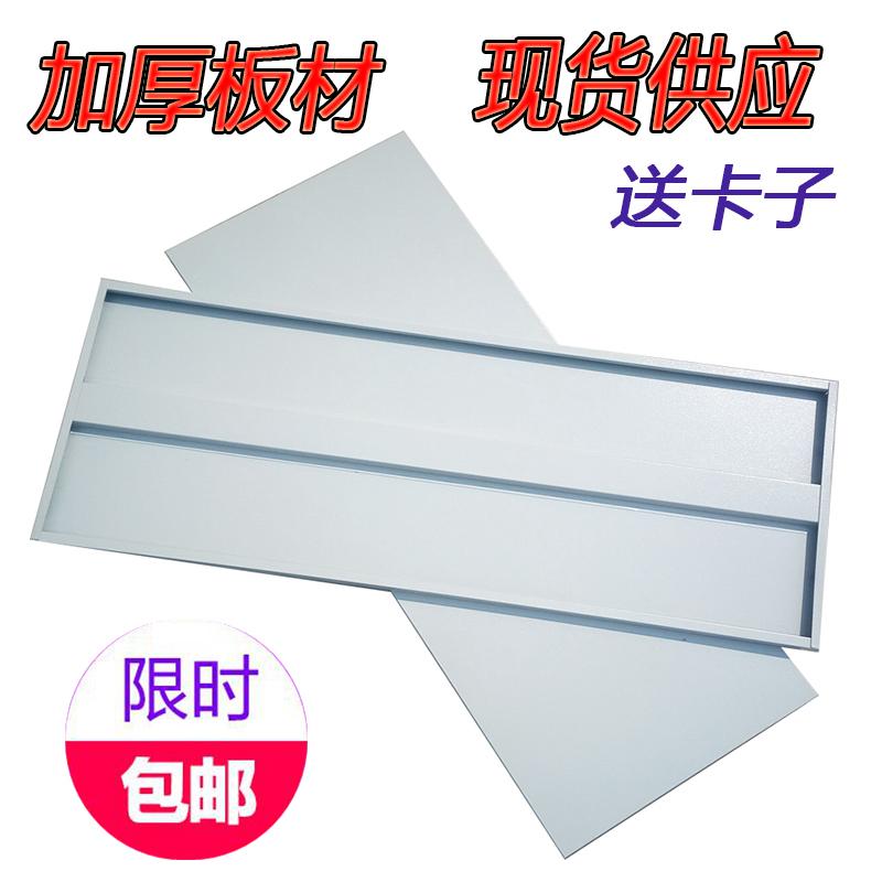 Аксессуары для стальных картонных шкафов панель слой панель Шкаф для файлов панель сетка панель утепленный Кази с застежкой Поддержка кронштейнов бесплатная доставка по китаю