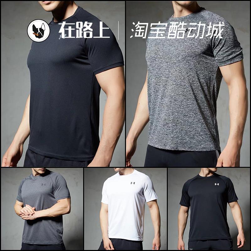 Under Armour UA 安德玛男子跑步健身宽松修身速干短袖T恤1326413图片