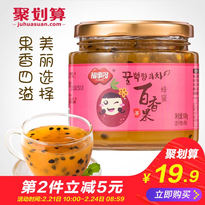[抖音同款]福事多蜂蜜百香果茶500g冲饮泡水喝的饮品水果花柚子茶