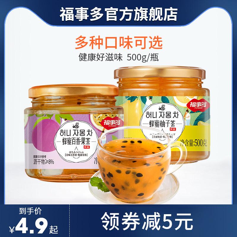 福事多蜂蜜柚子百香果柠檬茶500g罐装冲饮饮品泡水喝的水果茶果酱