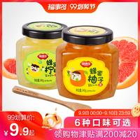 福事多蜂蜜柚子柠檬百香果茶罐装泡水喝的饮品冲饮冲泡水果茶速溶